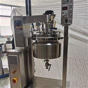 15L中試型真空乳化機不銹鋼反應釜