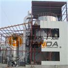 LPG离心喷雾钛酸盐喷雾干燥机