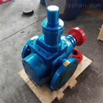 齿轮油泵华潮YCB10-1.6圆弧专属定制齿轮泵