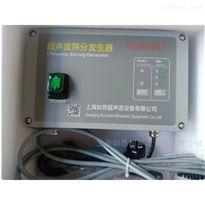 RA-35DPS超声波振动筛