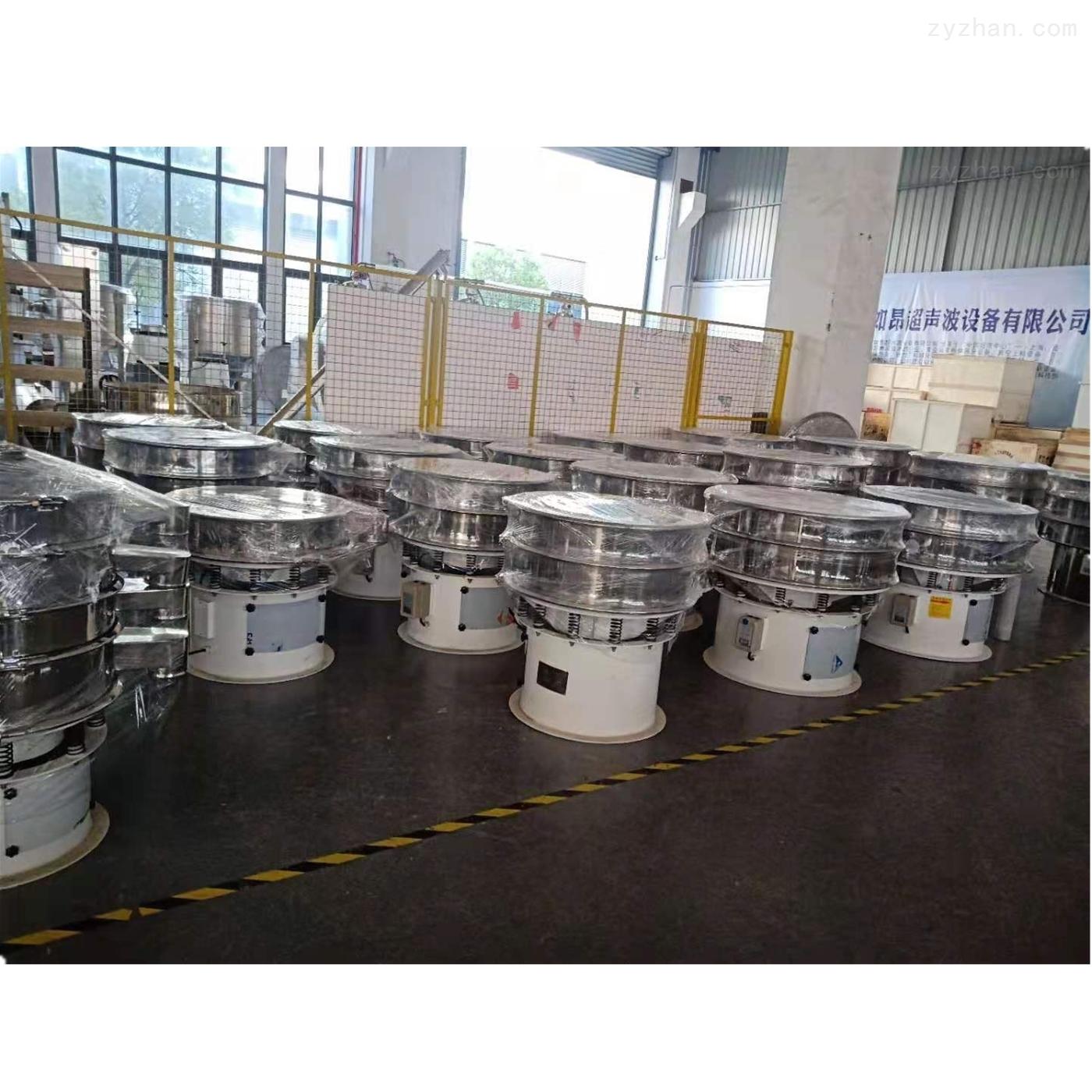 化肥饲料振动筛多功能高效筛分机