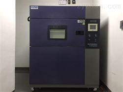 ap-cj大UV荧光老化箱
