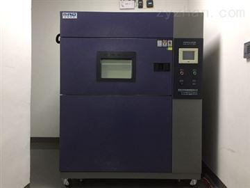 ap-cj大UV熒光老化箱