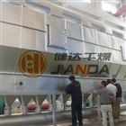 XF型色氨酸干燥机