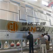 氯醚樹脂干燥機