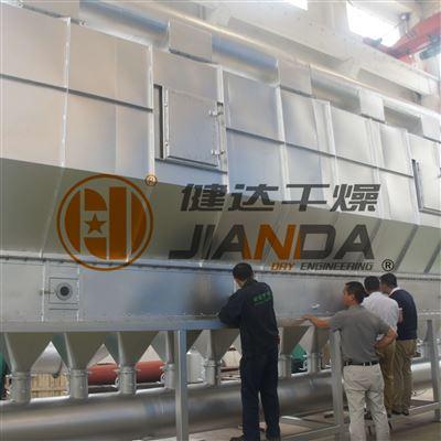 XF沸腾干燥氯醚树脂干燥机