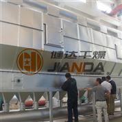 硫酸鉻干燥機