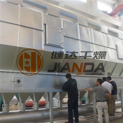 XF沸腾干燥硫酸铬干燥机