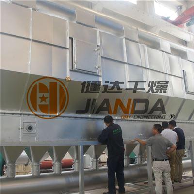 XF沸腾干燥合霉素干燥机