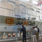 XF沸腾苯甲酸钠干燥机
