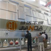 苯甲酸钠干燥机