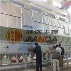 XF沸腾溴化钾干燥机