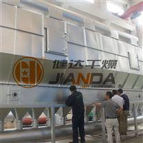溴化钾干燥机