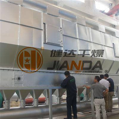 XF沸腾聚丙烯酰胺干燥机