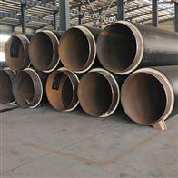 管径377聚氨酯预制防腐供暖发泡保温管道