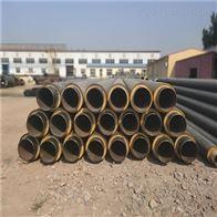219*6聚氨酯预制直埋式热力供暖保温管道