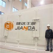 ren造纤wei箱式干燥机