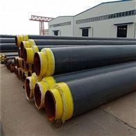 DN350聚氨酯预制直埋式热力供水保温管