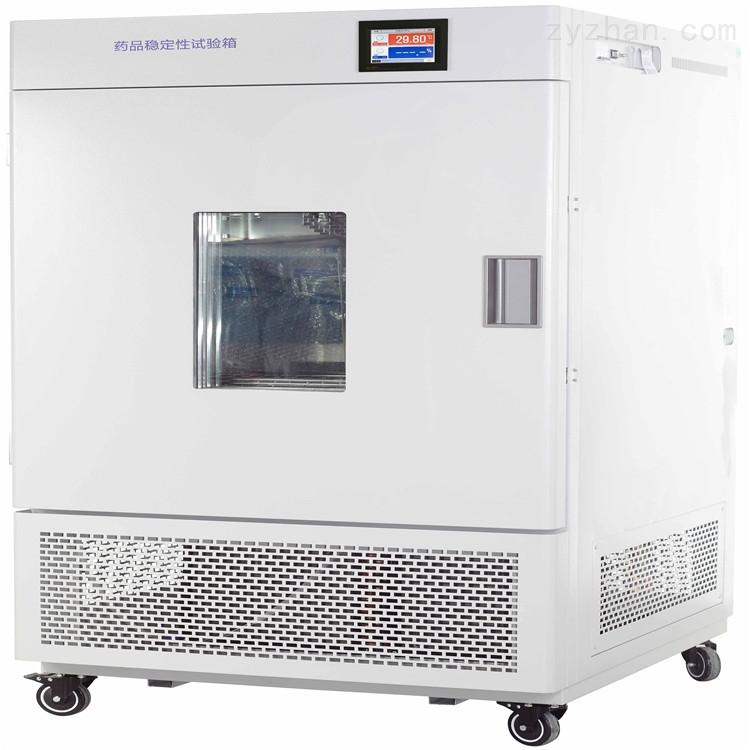 大型药品稳定性试验箱供应