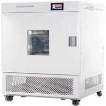 大型藥品穩定性試驗箱用途
