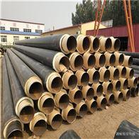 管径529*8钢套钢热力防腐复合蒸汽保温管