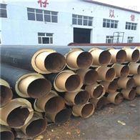 管径159高密度聚乙烯防腐直埋外护保温管