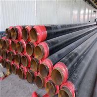 DN200小区集中供热直埋式热水蒸汽保温管