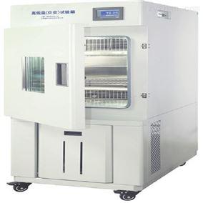 PHJ-060A高低温交变试验箱测试仪