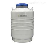 成都金凤YDS-50B-125液氮罐