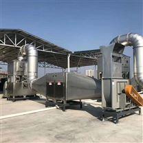 实验室废气处理干式、湿式法介绍