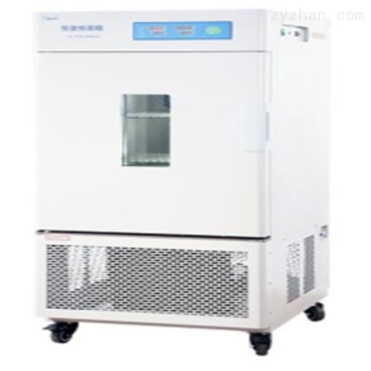 恒温恒湿箱专业型功率
