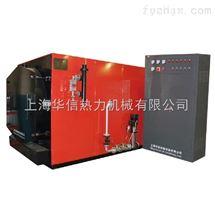 全自动卧式电加热热水锅炉