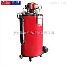 200公斤燃油蒸汽锅炉