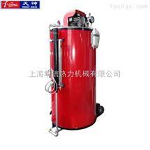 0.3吨燃油蒸汽锅炉价格