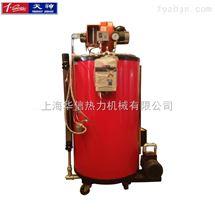 燃油蒸汽锅炉价格