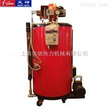LSS0.05-0.7立式燃油蒸汽锅炉