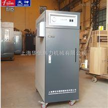 黑龙江电蒸汽发生器