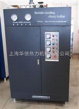 LDR0.2-0.70.2吨电蒸汽锅炉