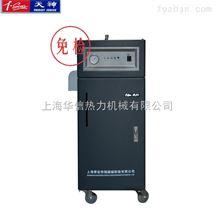 LDR0.1-0.7电蒸汽锅炉价格