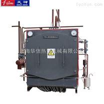 2t电蒸汽锅炉