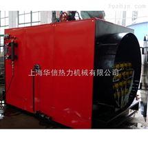 CWDR1.4-90/702吨电热水锅炉