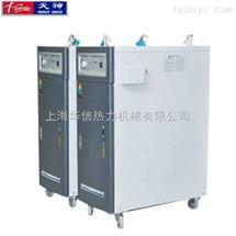 CLDR0.024-90/70立式电热水锅炉