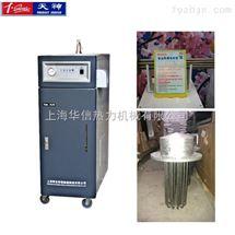 WDR0.06-0.7-90承压电热水锅炉厂家