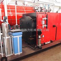 WDR3-1.25工业电蒸汽锅炉厂家