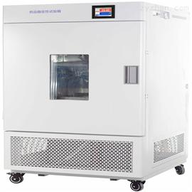 大型药品稳定性检测设备
