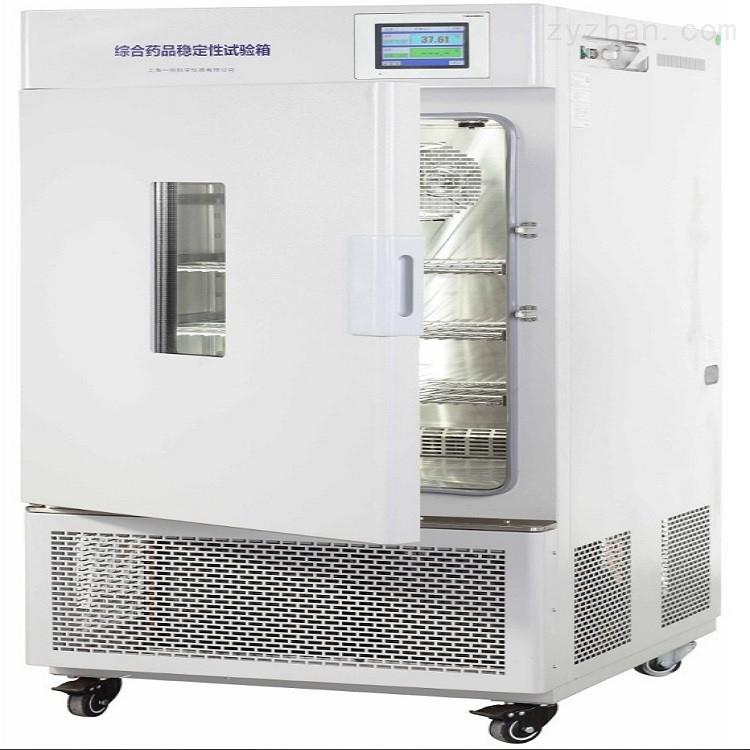 药品强光稳定性试验箱