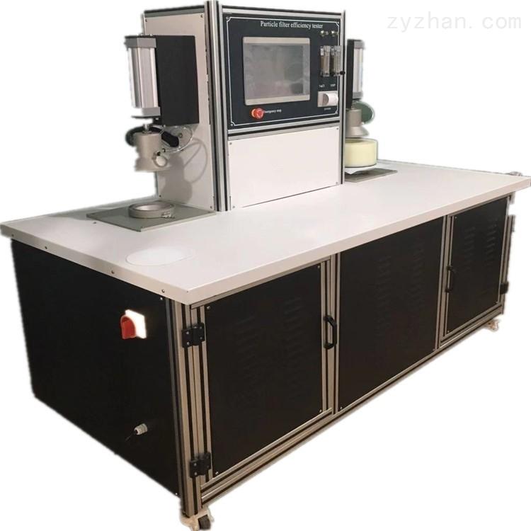 颗粒过滤效率测试仪批发商