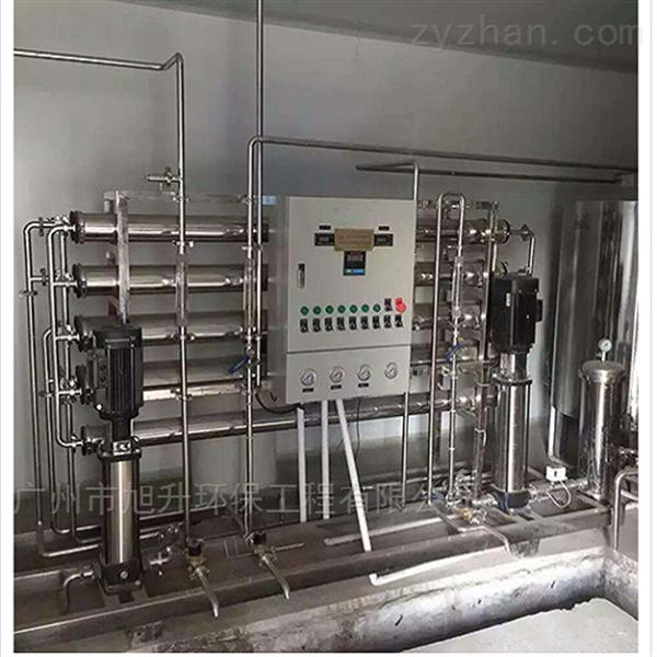 沈阳纯化水设备公司