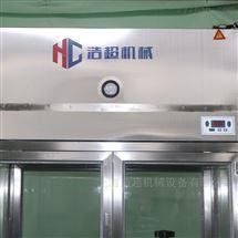 HCGX全自動高效產能滴眼液灌裝機