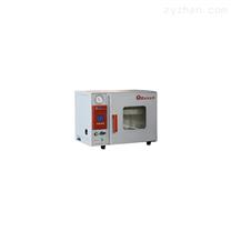 博讯BZF-50真空干燥箱